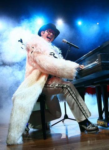 elton - Elton John
