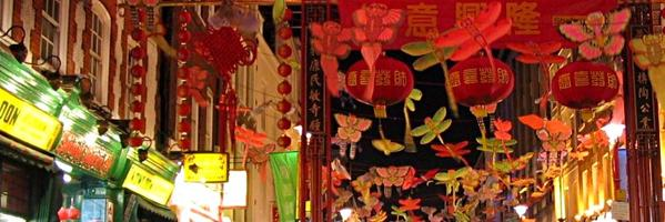 offerings - Chinese Themed Entertainment & Performers