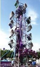 zipper - Carnival Rides
